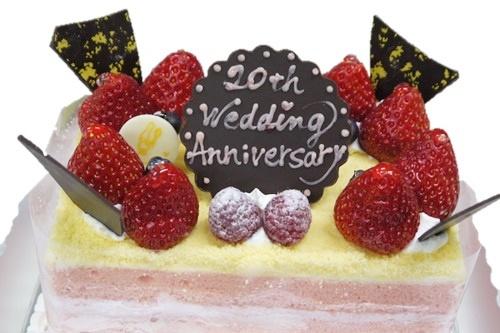 結婚記念日のお祝いケーキ
