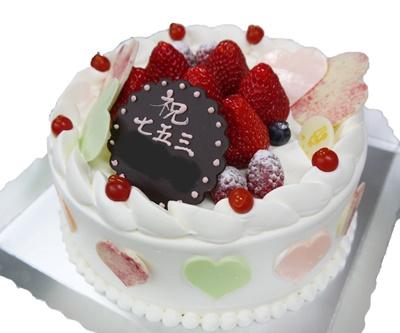 七五三お祝いケーキ