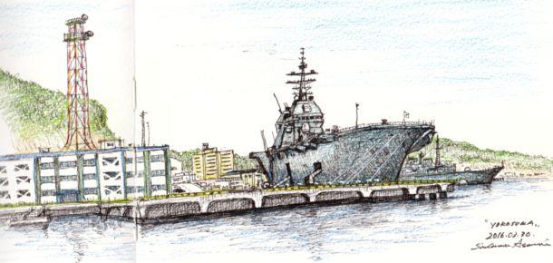 yokosuka 0330