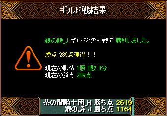 20151026143734b7b.jpg