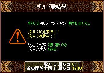 201511181118358d8.jpg