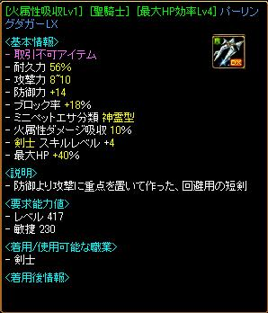 20151125155242e14.jpg