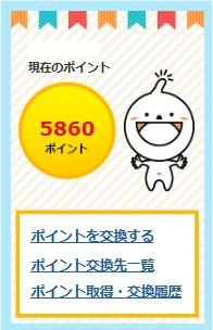 20160325160116ac2.jpg