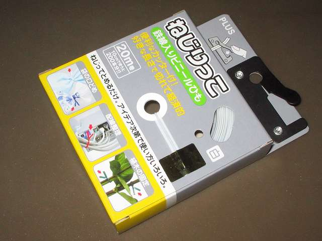 Xbox 360 コントローラーケーブル 断線対策用に鉄線入りビニールひも 「ねじりっこ」 購入