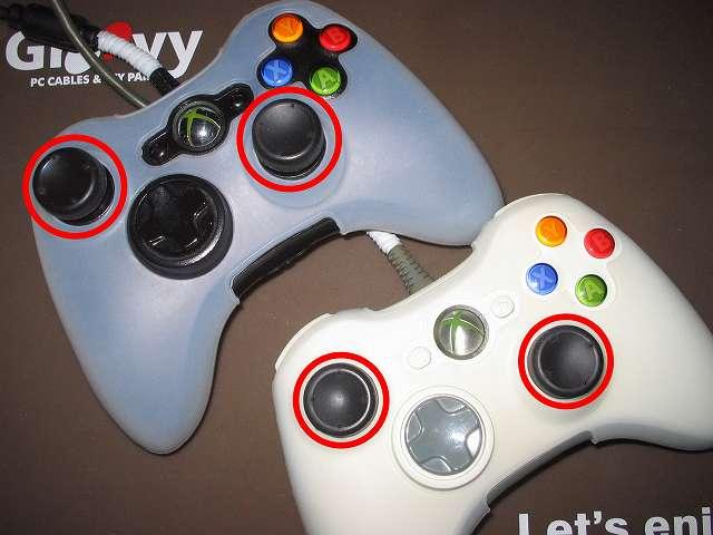 シリコンコントローラーカバー装着済み Xbox 360 コントローラーとカバー付きアナログスティックの干渉トラブル Xbox 360 コントローラー(ホワイト)とXbox 360 コントローラー(ブラック) 画像赤丸 4ヶ所のアナログスティック操作に難あり