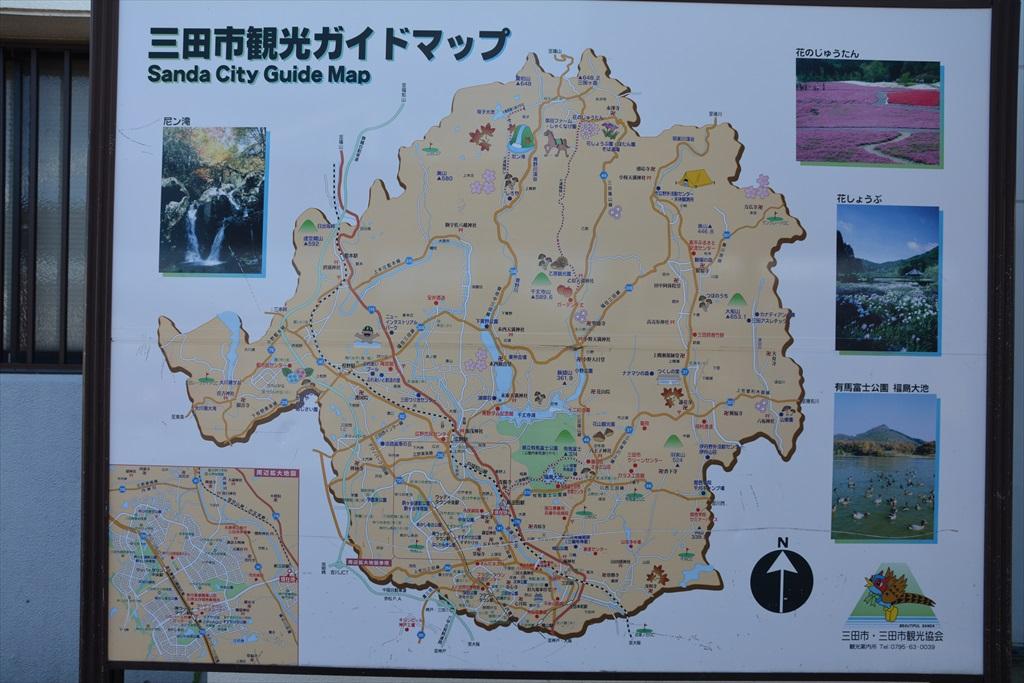 新三田駅前_2