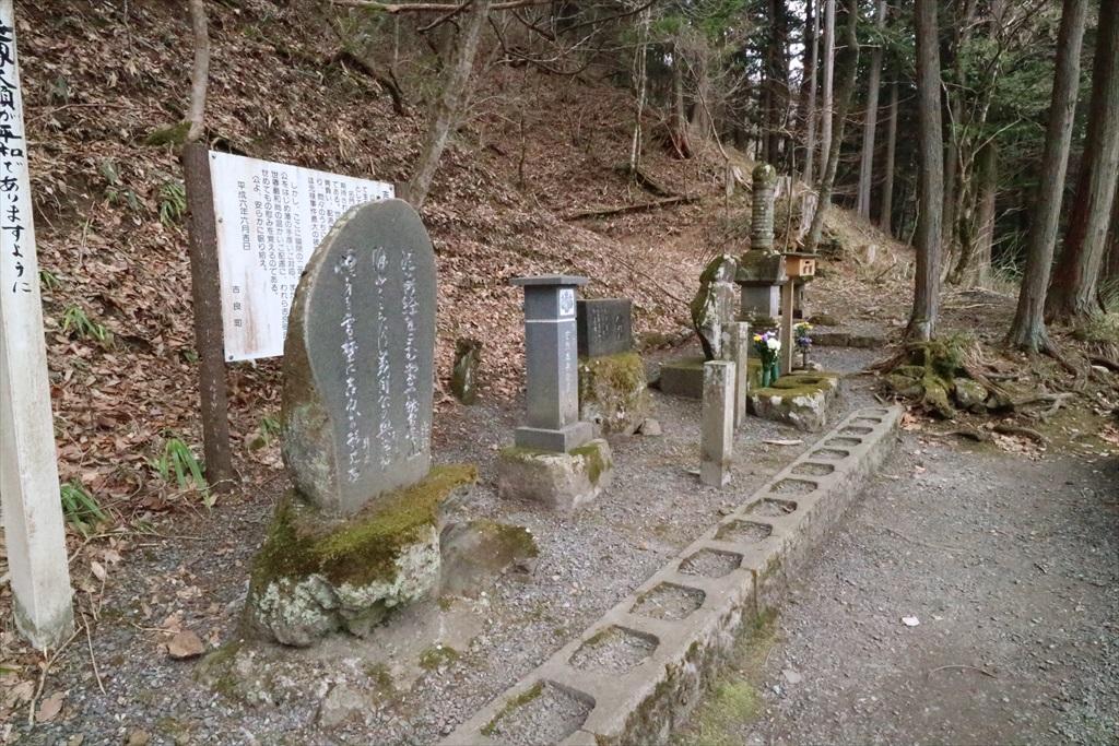 吉良義周の墓_1