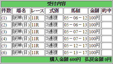 2016041019-18.png