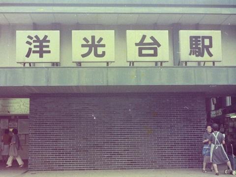 youkoudai-1.jpg