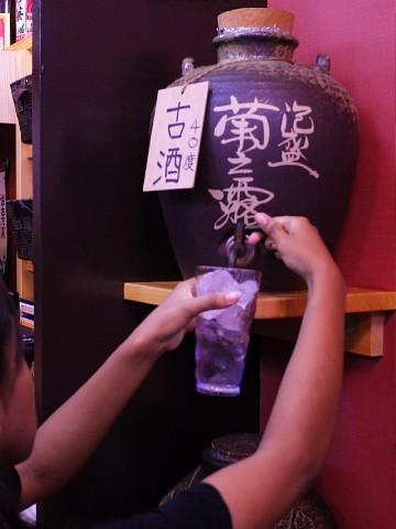 goyushifuchan08.jpg