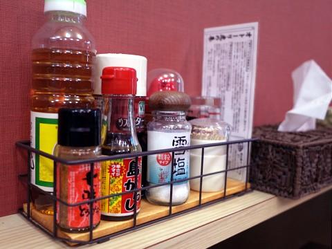 goyushifuchan11.jpg