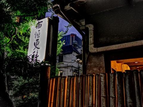 kamojirusarashina01.jpg