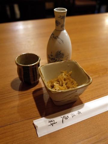 kamojirusarashina03.jpg