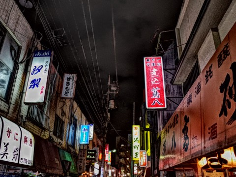 kanbantsutahachi02.jpg