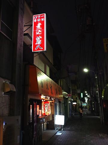 kanbantsutahachi03.jpg