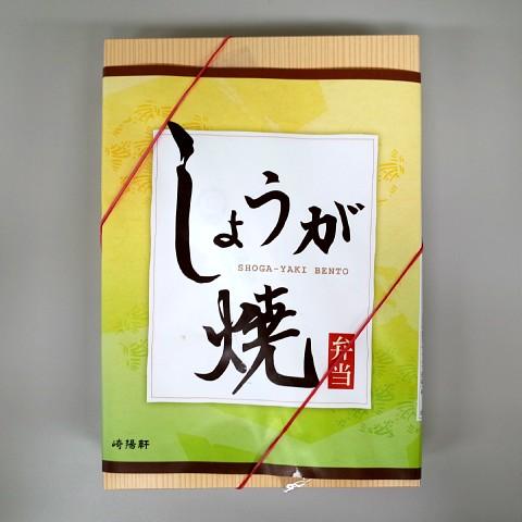 kiyoukenginger02.jpg