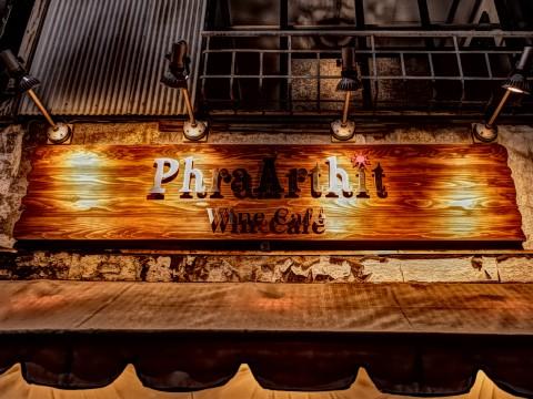 phratomyum01.jpg