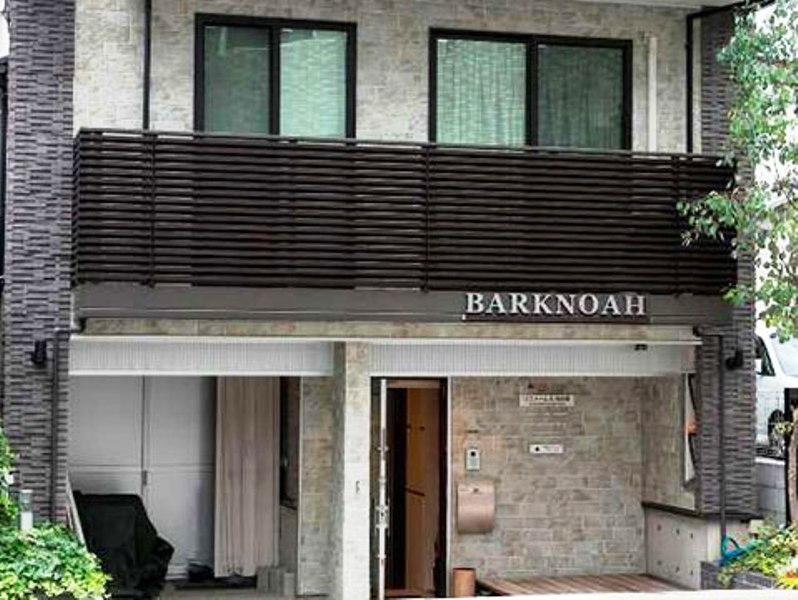 Barknoah entrance