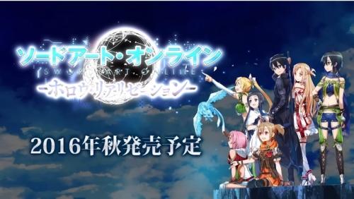 PS4/Vita『ソードアート・オンライン ホロウ・リアリゼーション』