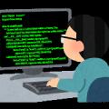 PC・プログラマー