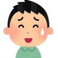 表情・苦笑い(汗!)