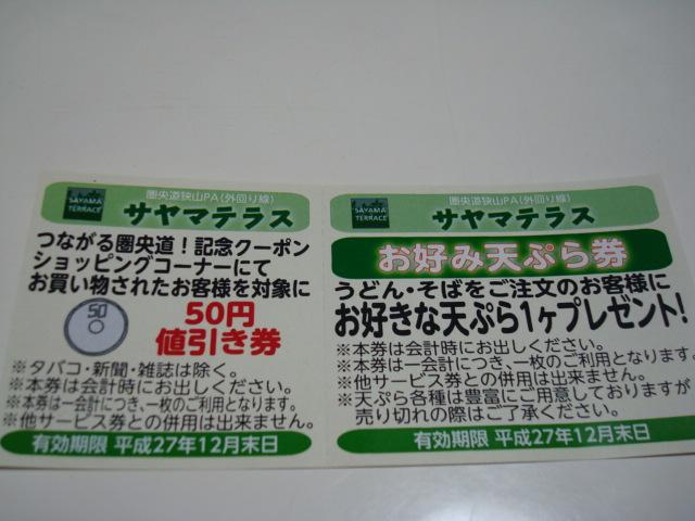 DSC04806_201511131958491c8.jpg
