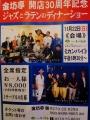 DSC06940_20151024205900f10.jpg