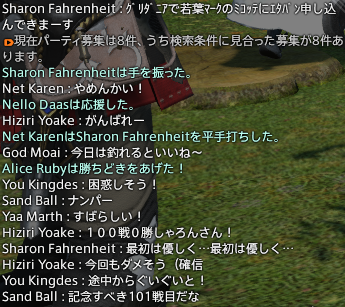 1026chat2.png