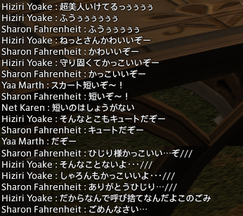 1103chat2.png