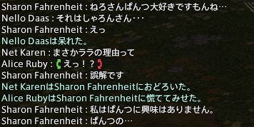 1103chat3.png