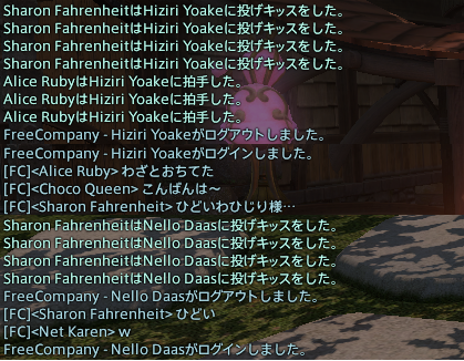 1122chat1.png