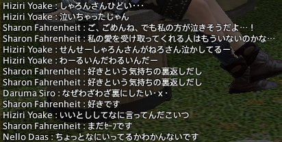 1202chat1.png