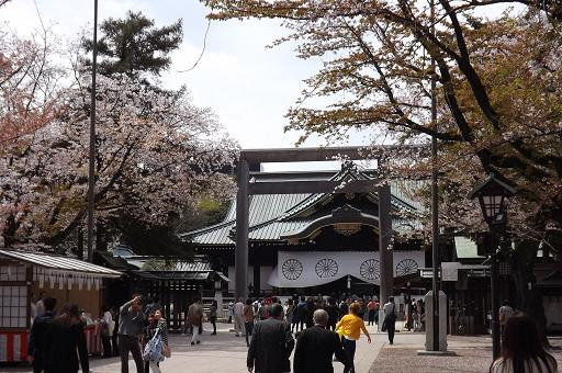 YasukuniShrine.jpg