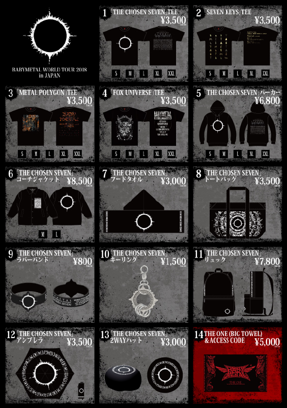 bm-goods10-16.jpg