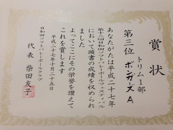20151025_06.jpg