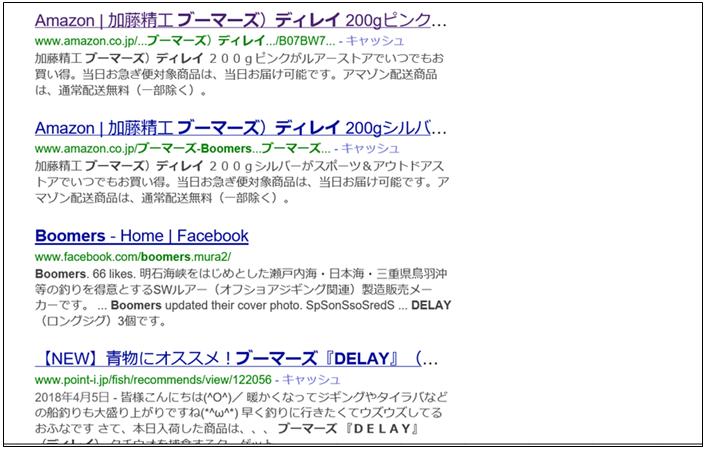 NET検索表記