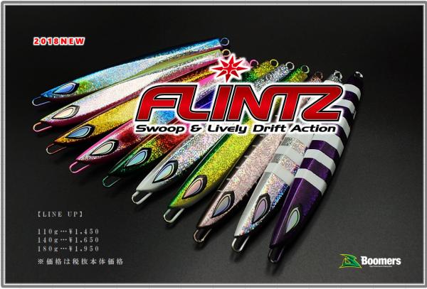FLINTZ POP(png)