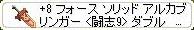 20151124014.jpg