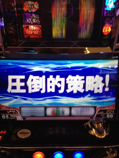 entry_img_327.jpg