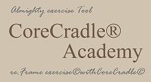 CoreCradleAcademy