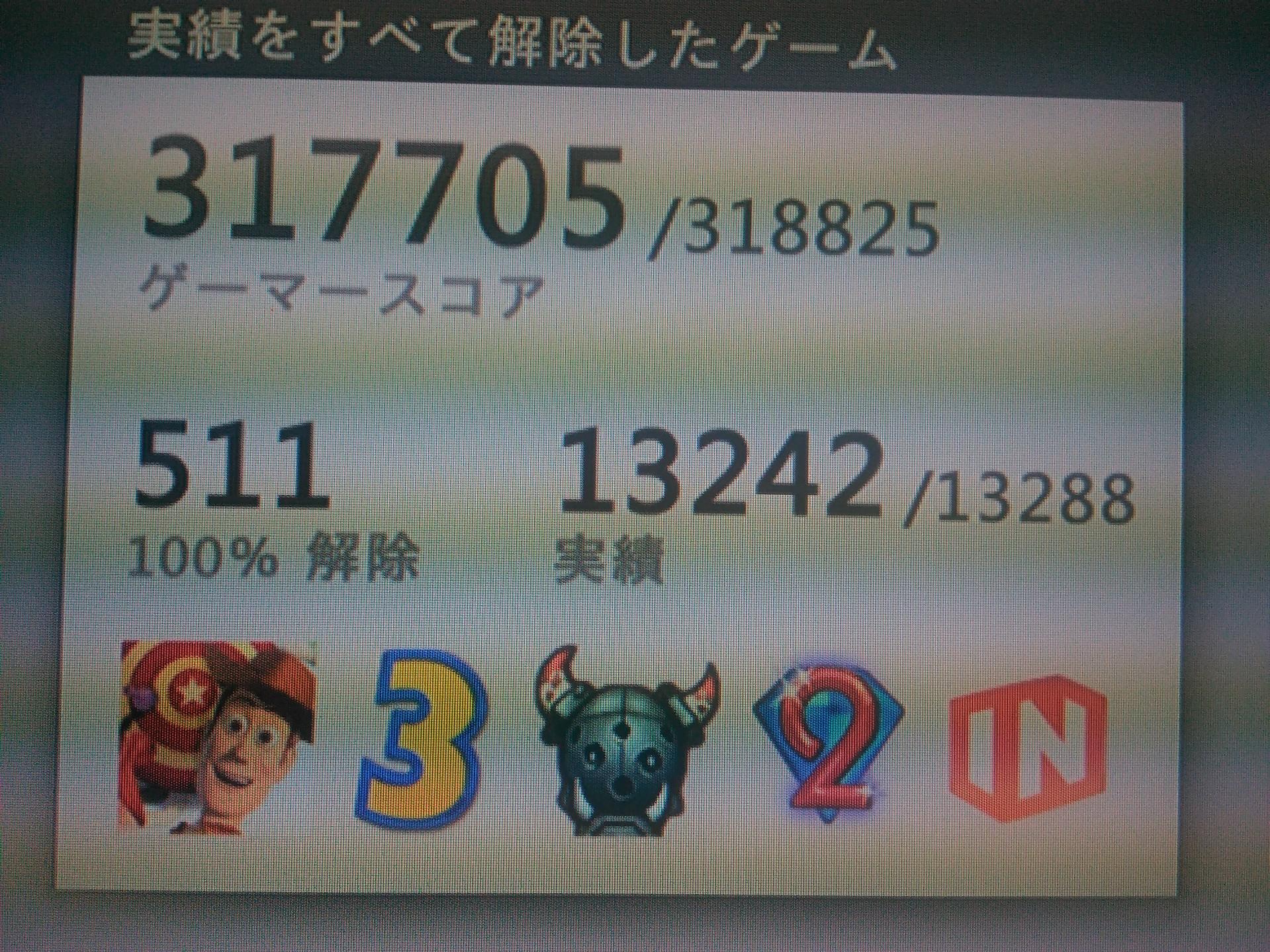 360000_2.jpg