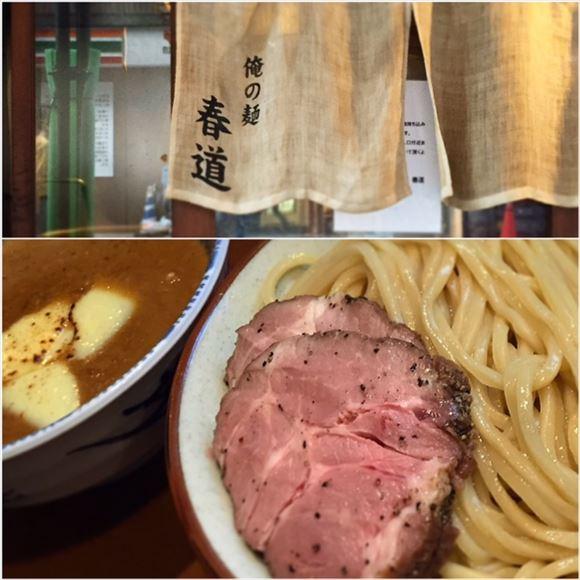 ゆうブログケロブログ新宿グルメ (4)