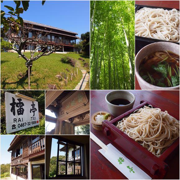 ゆうブログケロブログ201509鎌倉 (5)