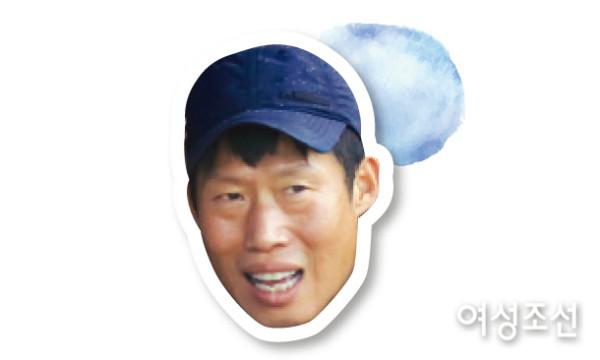 ユ・ヘジン 三食ごはん漁村編