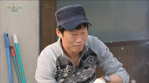 三食ごはん漁村編レシピ.jpg