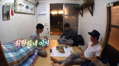 三食ごはん漁村編 チャ・スンウォン、ユ・ヘジン、ソン・ホジュン