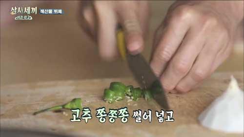 三食ごはん漁村編レシピ
