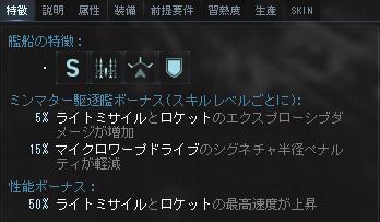 201511301445438e3.jpg