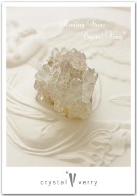 レインボー水晶 クラスター 原石
