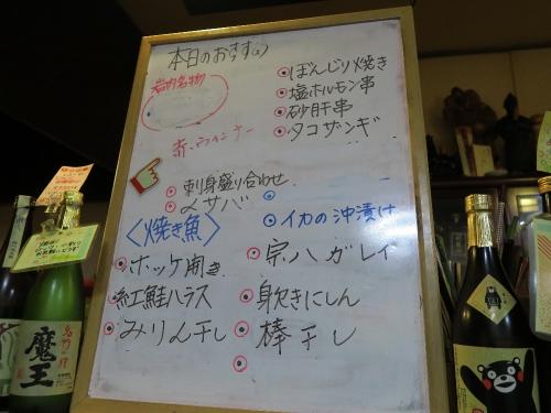 IMG_0030_20160320134323fb4.jpg
